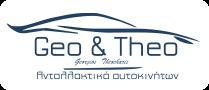 GeoTheo.gr